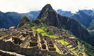 Как переехать в Перу на ПМЖ?