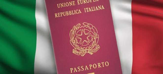 Как получить гражданство Италии?
