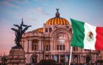 Как иммигрировать в Мексику на ПМЖ?