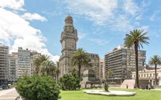 Особенности жизни в Уругвае