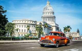 Иммиграция на Кубу из России