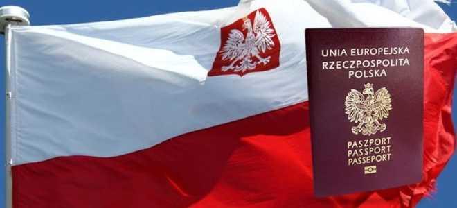 Как получить гражданство Польши?