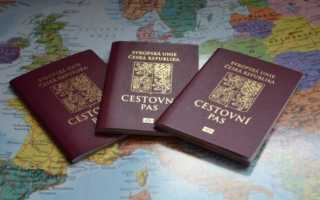 Как получить гражданство Чехии?