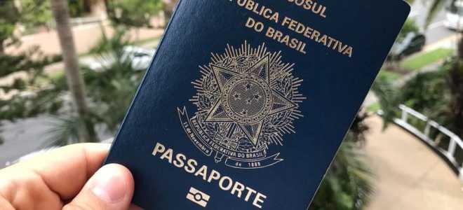 Как получить гражданство Бразилии?