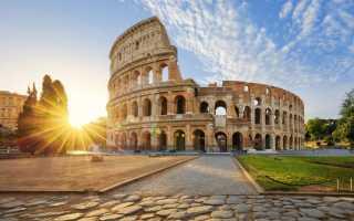 Способы эмиграции в Италию