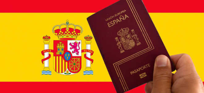 Как получить гражданство Испании?