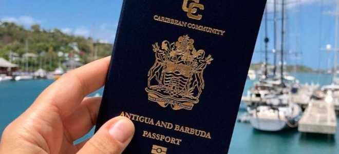 Как получить гражданство Антигуа и Барбуда?
