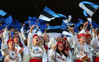 Как переехать в Эстонию на ПМЖ?