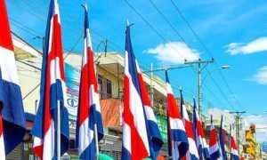 Как получить гражданство Коста-Рики?