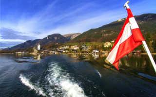 Переезд в Австрию на ПМЖ