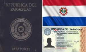 Получение гражданства в Парагвае