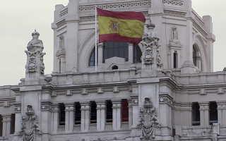 Как получить ВНЖ в Испании?