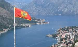 Как иммигрировать на ПМЖ в Черногорию?
