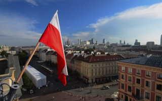 Как и зачем нужно получать ВНЖ в Польше?