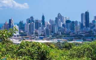 Жизнь в Панаме глазами русских