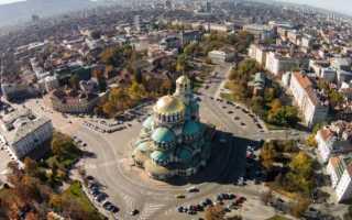 Как переехать в Болгарию на ПМЖ?