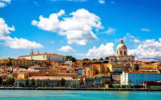Как переехать на ПМЖ в Португалию?