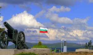 Как получить вид на жительство в Болгарии?