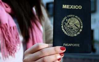Как получить гражданство Мексики?